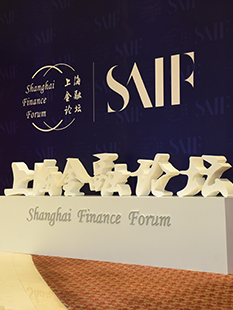 SAIF Hosts Shanghai Finance Forum