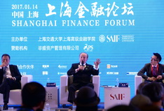 SAIF Hosts Shanghai Finance Forum Focusing on China's capital Markets and Economy